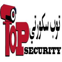 كاميرات مراقبة مواصفات وزارة الداخلية